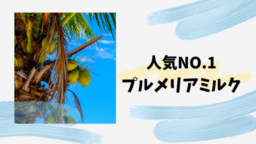 シャンプー 口コミ クロス アンク